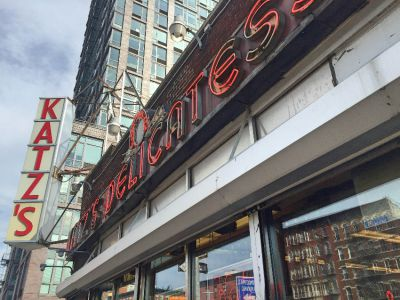 Filliale Restaurant: Katz's